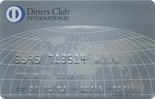 ダイナースクラブのクレジットカード