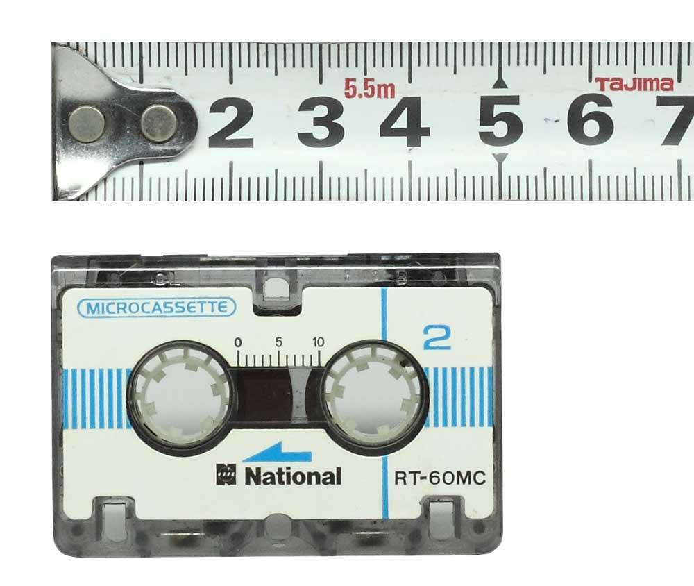 小型でも長時間対応のマイクロカセットテープ